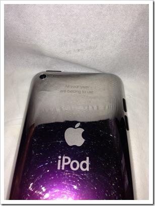 iPhone2012 012